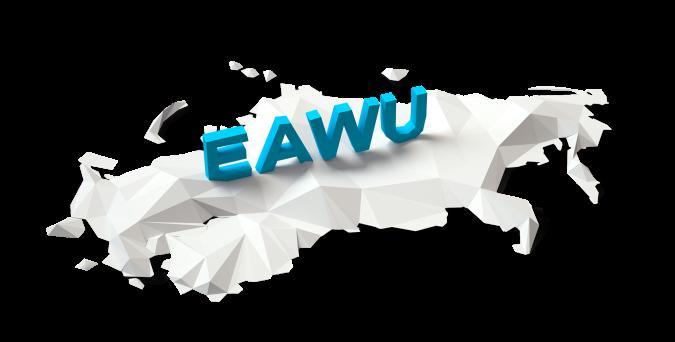 EAWU: Zertifizierung für die Zollunion